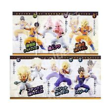 Gashapon HG PLUS Action Pose Dragonball Z 2 Figure Set (6 pcs) BANDAI JAPAN