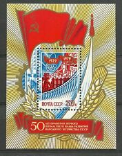 Russia 1979..SC #4762 %0th Anniversary. of 1st 5-year plan.. SS. MNH. VF