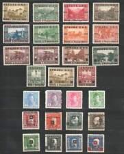 Yugoslavia - lot of Bosnia stamp with overprint - MH