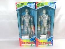 Neo Henshin Cyborg No. 1 Silver A & B set TAKARA Alien shines New japanese toy