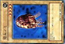 Ω YUGIOH CARTE NEUVE Ω SHORT PRINT N° - DL4-073 Giant Flea