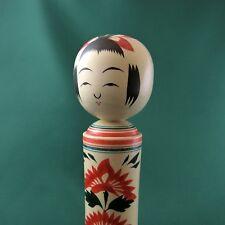 Kokeshi - traditionelle Puppe aus Japan - Naruko style: Hishigiku (Chrysanthem)