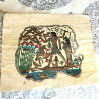 """Hand Painted Egyptian Papyrus Painting 16"""" x 13"""""""