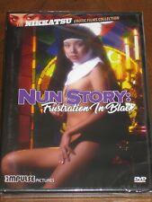 NUN STORY: FRUSTRATION IN BLACK (1980) (DVD) IMPULSE NIKKATSU COLLECTION - NEW!!