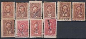 F-EX5048 MEXICO REVENUE  LOT. DOCUMENTOS 1883-4. 1c,2c,3c,5c,10c,.25c,50c,1$,5$,