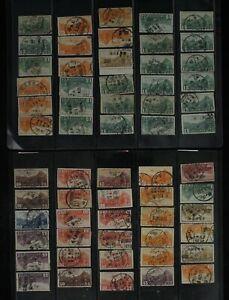ROC China 1932-1940 Air-Mail Stamp  & Postmark 100 Stamp