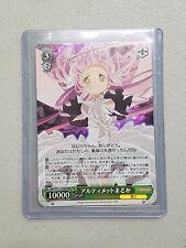 Weiss WeiB Schwarz Madoka Magica Ultimate Madoka MM/W17-030R RRR