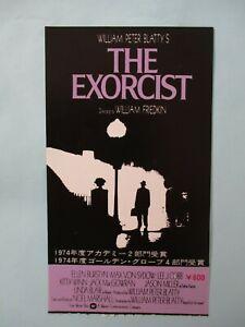 The Exorcist Japan movie stub 1974 William Friedkin Horror Rare!
