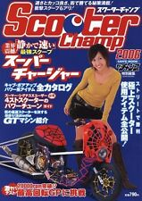 Scooter Champ 2006 : Japanese motorcycle Dress up & Tuning Guide Book