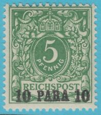 GERMAN OFFICES IN TURKEY  8 MINT NEVER HINGED OG**  NO FAULTS EXTRA FINE