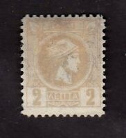 Greece stamp 82, MHOG,  SCV $13.50