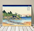 "Beautiful Japanese Landscape Art ~ CANVAS PRINT 24x16"" ~ Hiroshige Enoshima"