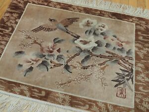 2x3 Chinese Tapestry Rug SILK Birds Signed! Stunning! Brown Beige Art Deco