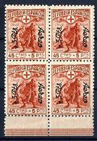 Sellos de España 1938 nº 768 Cruz Roja Española Nuevos sin fijasellos stamp A1