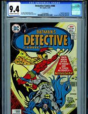 Detective Comics #466 CGC 9.4 Batman DC Comics 1976 B16