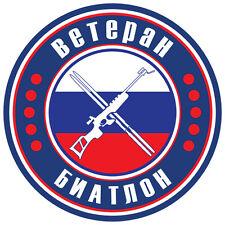 Biathlon Decal - Russia MASTERS BIATHLON - 3.0 Inches