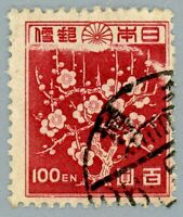 JAPAN - Scott #370 - Plum Blossoms - 1947