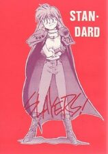 "Slayers Doujinshi "" STANDARD "" Lina Gourry"