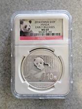 Rocky Zhao Signature 2014 Silver panda coin 1oz NGC MS69 Designer Signature
