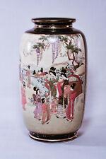 Vintage Japanese Satsuma Large Vase - 13 Inches tall - Marked - 🐘