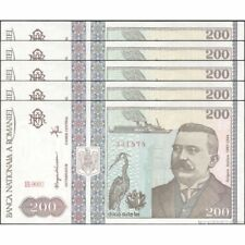 TWN - ROMANIA 100a - 200 Lei DEC 1992 UNC Prefix B.0002 DEALERS x 5