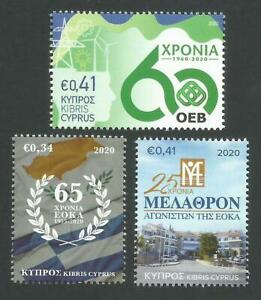Cyprus Stamps SG 2020 Anniversaries and Events  EOKA and OEB - MINT Low Postage