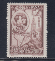 Spain (1930) New Sleeveless Stamp Hinges MNH - Edifil 580 (10 Carat)