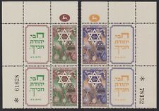 Israel 1950 Mint Never Hinged PAIR of TAB stamps Yvert# 32/33 - Cat Value 200 €