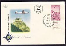 "Israel 1956 -  ""Sabena"" Belgium Airlines Souvenir Flight  Cover with Tab"