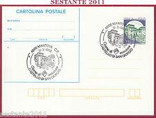 ITALIA MAXIMUM MAXI CARD POSTALE CASTELLO S. GIORGIO MANTOVA 1988 ANNULLO B61