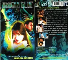 Dragon Blue Japanese Supernatural Horror VHS Video Tape New English Subbed