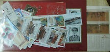 China 2005 Whole Full Year Set MNH**
