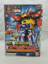 BANDAI Power Ranger Enjin Sentai Go-Onger DX Enjin-Oh ++EC++
