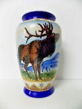 Elk (Ying) Chinese Porcelain Vase Vintage Ornate Marked XIONGYING Amari Style