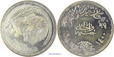 EGYPTE , PAIX AVEC ISRAEL , POUND ARGENT 1400 , FDC