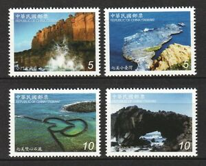 REP. OF CHINA TAIWAN 2010 TAIWAN SCENERY (PENGHU) COMP. SET OF 4 STAMPS MINT
