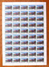 Sheet Sri Lankan Stamps