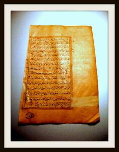 RARITÄT--Persische Handschrift, Miniatur-Malerei, GOLD, KORAN-Persien, um 1350