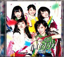 AKB48 - ハイテンション CD & DVD 2016 (+OBI & Photograph) 6 track single/music videos