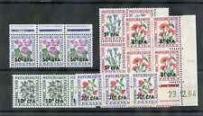 REUNION  1964-5 5 DIFFERENT BLOCKS OR STRIPS VF NH    $21