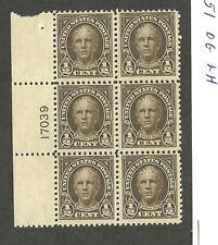 U.S.  Plate block  551 OG LH #17039  Scott $15
