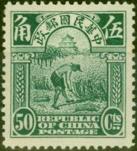 China 1914 50c Deep Green SG303 Fine Mtd Mint