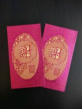Chinese Red Envelopes, Red Packets, Chinese Surname � / Tse / Xie, Hongbao
