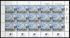 ISRAEL SC#1821 WORLD SAILNG CHAMPIONSHIP  SHEET  OF 15  MINT NH