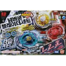 Takara Tomy No1. Beyblades Metal Fusion 4D Ultimate Bey Set #BB117 +tracking