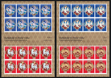 LIECHTENSTEIN - 2015 - Cathedrale St Florin Vaduz. Full sheet set, 32v. Mint NH
