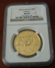 China 1986 Gold 1 oz Panda 100 Yuan NGC MS68