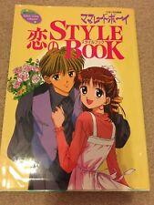 Marmalade Boy Style Book / Koi no Style Artbook Wataru Yoshizumi