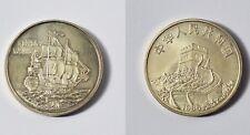 5 Yuan Silbermünze China 900 Silber 1986 Stempelglanz matt limitiert