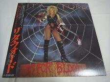 LITA FORD-Out For Blood JAPAN 1st.Press w/OBI Black Sabbath Metallica AC/DC